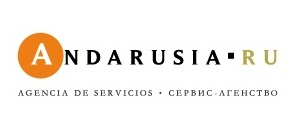 ANDARUSIA logo
